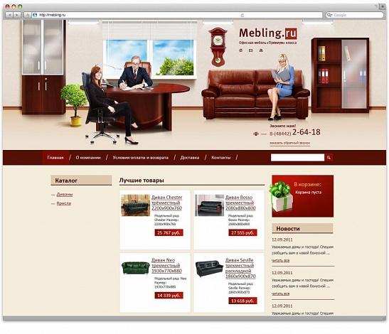Создание сайта мебельного магазина как в мтс сделать интернет магазин